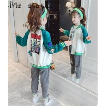 子供ジャージ スウェット ファッション ジャケット 長袖 トレーニングウェア 女の子 キッズ 子供服 春秋服
