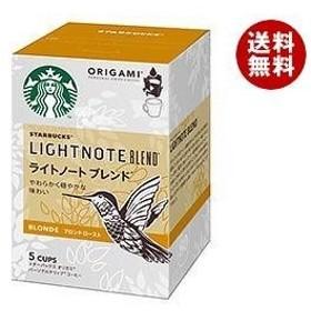 【送料無料】ネスレ日本 スターバックス オリガミ パーソナルドリップ コーヒー ライトノート ブレンド (9g×5袋)×6箱入