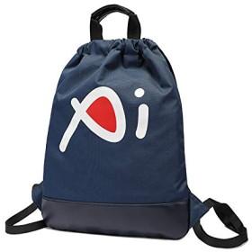 キャンバスダブルショルダーカフは防水スポーツバックパック大容量軽量ショルダーバッグブルーを引っ張ります 40 x 32cm 青
