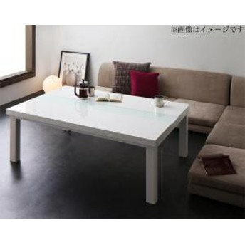 FK UNO ウノ エフケー 鏡面仕上 80×120cm ダブルブラック ダブルホワイト こたつテーブル単品 モダンデザインこたつテーブル 500044480