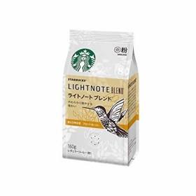 ネスレ スターバックス コーヒー ライトノート ブレンド 160g