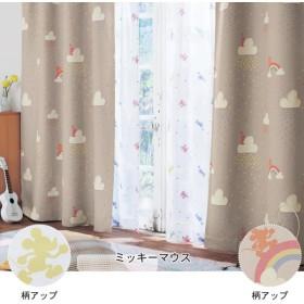 カーテンセット カーテン 安い おしゃれ ディズニー 遮光 UVカット ミラーレース ミッキーマウス 約100×120 4枚