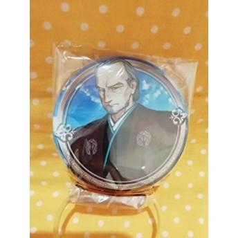 柳生宗矩 Fate/Grand Order FGO 缶バッジ vol.7 セガ限定 プライズ