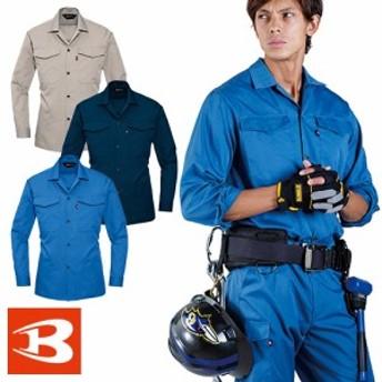 バートル 作業服 ボタン付シャツ 0011OP オープンシャツ BURTLE 作業着 長袖 通年 秋冬