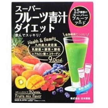 フルーツ青汁ヤフー