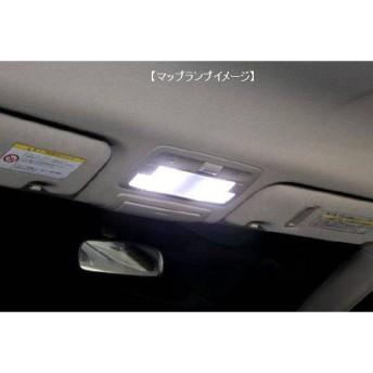 ヴァレンティ Valenti LED 車種別ルームランプ SUZUKI スイフト/スイフトスポーツZC/ZD系 (マップランプのみ) 〔RL-PC92〕