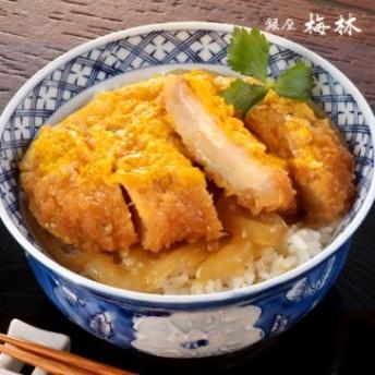 銀座梅林 カツ丼の具1袋(180g×2食入り)×5 計10食 冷凍