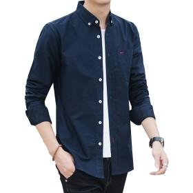 IKFSDFシャツ メンズ 長袖 春秋冬カジュアル ビジネス シャツ 純色 大きい サイズ 無地 純色 シャツ
