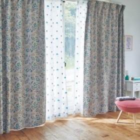 サイズが豊富な汚れ防止加工付き遮光カーテン[日本製]