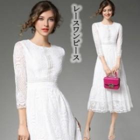 ホワイト ドレス OL通勤 ウエストマーク ロング丈ワンピースレースワンピース  優雅ワンピース 格好いい