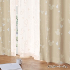 カーテンセット カーテン 安い おしゃれ ディズニー ミッキー 遮光 洗える イエローベージュ 約100×90 2枚