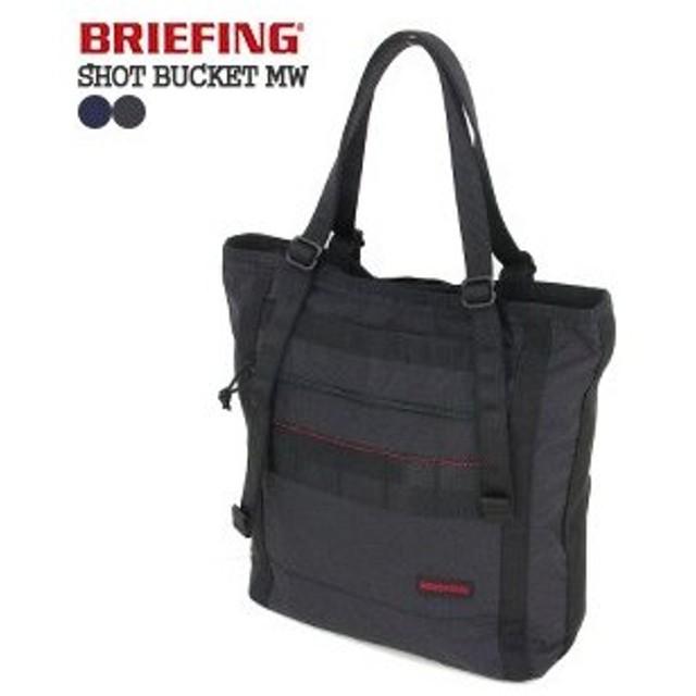 ブリーフィング/BRIEFING ショットバケットMW 3wayトートバッグ ショルダーバッグ SHOT BUCKET MW BRM183301
