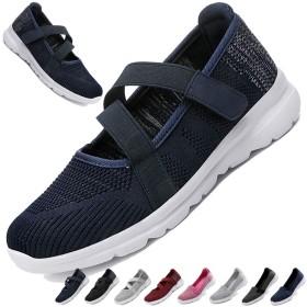 [MISIKEKE] 安全靴 ナースシューズ レディース スニーカー 超軽量 高齢者シューズ スリッポン 介護シューズ 快適 中高齢者靴 ママシューズ ウォーキングシューズ 看護師 婦人靴 22.5cm-26.0cm、ブルー、24.0cm