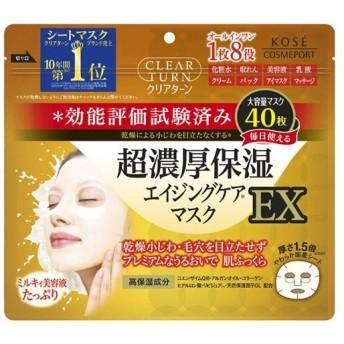 【あわせ買い2999円以上で送料無料】クリアターン 超濃厚保湿マスクEX 40枚入