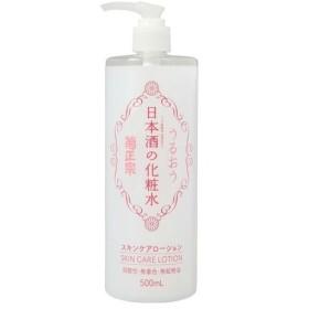 菊正宗  日本酒の化粧水 500ml×20個セット