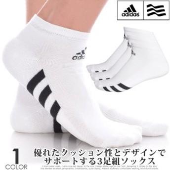 アディダス adidas ソックス 靴下 ゴルフウェア メンズ ゴルフメンズウェア 3足組 アンクル ソックス USA直輸入