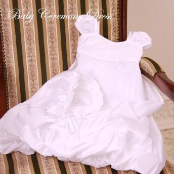 バルーンセレモニードレス 新生児 ドレス 子供服フォーマルドレス FRSP