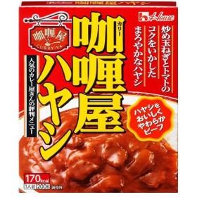 【あわせ買い2999円以上で送料無料】カリー屋 ハヤシ 200g