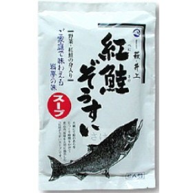 【山口県】【萩市】【井上商店】紅鮭雑炊スープ(10000404)