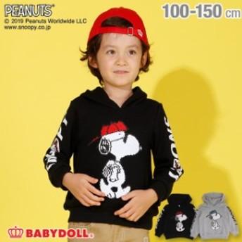 NEW スヌーピー スパンコール パーカー 3309K ベビードール 子供服 キッズ 男の子 女の子