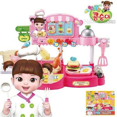 小荳娃娃 美味廚房玩具組
