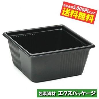 SDキャセロ 4K 110-50 黒 身 1000入 936047 ケース販売 大型商品 取り寄せ品 中央化学