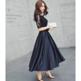 オルチャン 韓國 ファッション パーティードレス ロングドレス 大きいサイズ 透け感 レース お呼ばれ 二次會 結婚式 同窓會