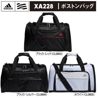 2019年春夏モデル! アディダス シューズイン ボストンバッグ 「Adidas XA228」 あすつく対応