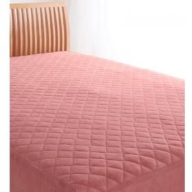 ローズピンク パッド一体型ボックスシーツ中わた通常タイプ シングル 20色から選べる!マイクロファイバー