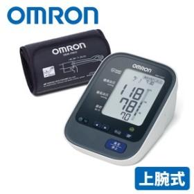 血圧計 上腕式 上腕式血圧計 OMRON(オムロン) HEM-7325T 大画面 シンプル 測定器 上腕 【ギフト対応不可】