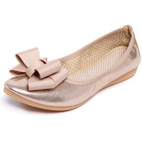 [L-RUNJP] レディースシューズ パンプス 折りたたみ ぺたんこ フラットシューズ 婦人靴 美脚 持ち運び 歩きやすい 柔らかい (22.5cm, 結-ゴールド)