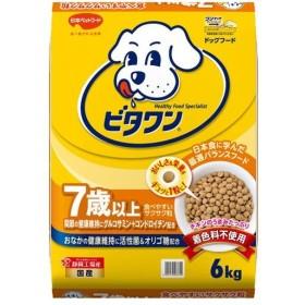 【あわせ買い2999円以上で送料無料】日本ペットフード ビタワン 7歳以上 6kg