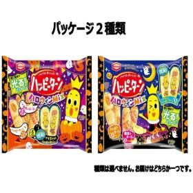 亀田製菓 亀田 ハッピーターン ハロウィンMix 124g