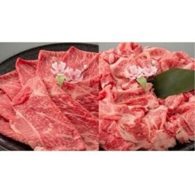 近江牛二種セット