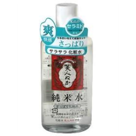 【あわせ買い2999円以上で送料無料】美人ぬか 純米水 さっぱり化粧水 130ml