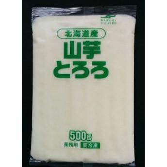 【冷凍野菜】【国産】北海道産山芋とろろ500g【学校給食】【マルハニチロ】