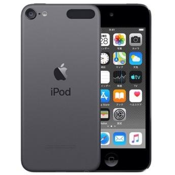 【タイムセール!!本日23時まで!!】●APPLE iPod touch 2019年最新モデル【第7世代】 MVHW2J/A [32GB スペースグレイ]●新品未開封品・安心のメーカ保証付き●