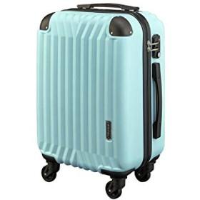 スーツケース 機内持ち込み Sサイズ 4輪 コインロッカー 小型 軽量 1泊~3泊用 ダイヤルロック (グリーン)