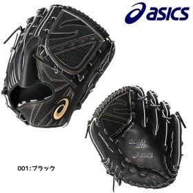 アシックス asics 一般 野球 ゴールドステージ スピードアクセル 投手用 3121A326 軟式グラブ