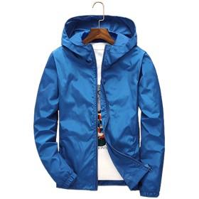 KAWA KANA メンズ ジャケット 軽量 男女兼用 ウィンドブレーカー スポーツウェアジャンバー コート 防風大きいサイズ S~7XL全 8色 (5XL, ブルー)