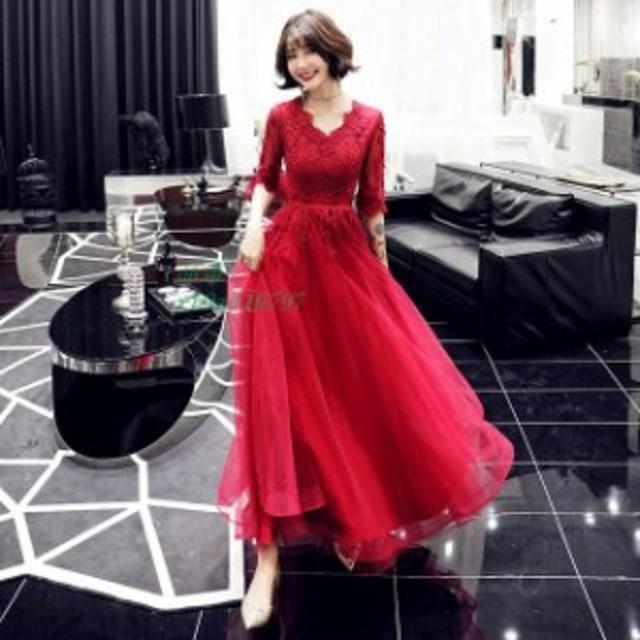 イブニングドレス ワイン赤 パーティードレス 結婚式ドレス 7分袖 お呼ばれ 二次会 袖あり フォーマル 40代 Aラインドレス 50代 30代
