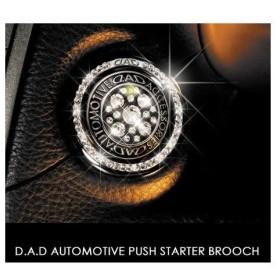 〔代引き不可〕 ギャルソン D.A.D オートモーティブ プッシュスターター ブローチ スワロフスキーカラー:21種類