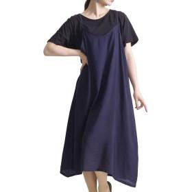 [ゴールドジャパン] 大きいサイズ レディース ワンピース Tシャツ セット キャミ 半袖 ミモレ 無地 接触冷感 クール cpdai-643077 5L ブラック