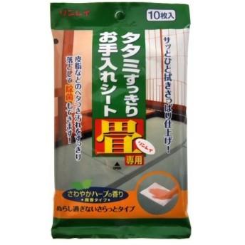 【あわせ買い2999円以上で送料無料】リンレイ タタミすっきりお手入れシート ハーブの香り 10枚