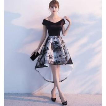パーティードレス フィッシュテール オフショル 花柄 刺繍 Vネック ワンピース イブニング お呼ばれ 結婚式 韓國 オルチャン
