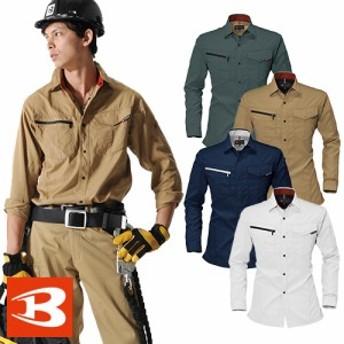 バートル 作業服 ボタン付シャツ 6083 長袖シャツ BURTLE 作業着 長袖 通年 秋冬