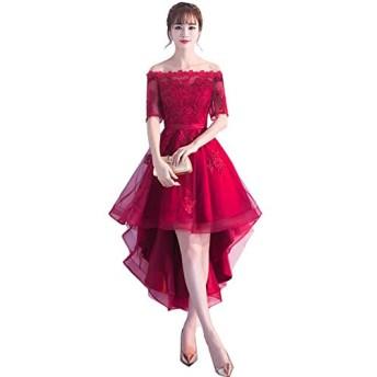 Newsight(ニューサイト)レディース ワンピース ドレス 刺繍レース フィッシュテール 結婚式 パーティー (XXXL, レッド)