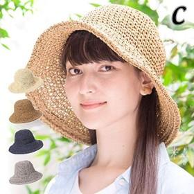 帽子 レディース つば広麦わら帽子 ストローハット 春 夏   カブロカムリエ