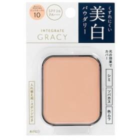 【メール便選択可】資生堂 インテグレート グレイシィ ホワイトパクトEX ピンクオークル10 (レフィル)
