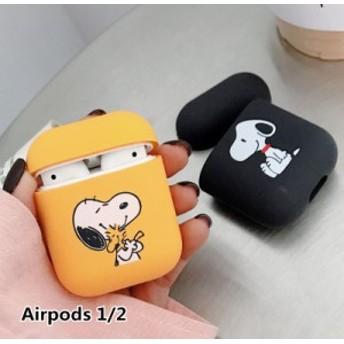 AirPodsスヌーピー スヌーピーiphoneイヤホン保護カバー エアーポッズ ケース アイホンスイヤホン 可愛い Snoopy 収納バッグ 耐衝撃